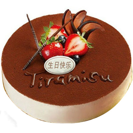 Delicious Tiramisu Cake: Gifts To China