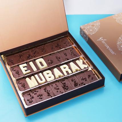 Customized EID Chocolate Box: Eid Gift Ideas