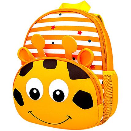 Adorable Animal Print Backpack: