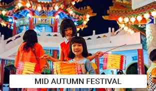 Mid Autumn Festival Gifts Gifts Online