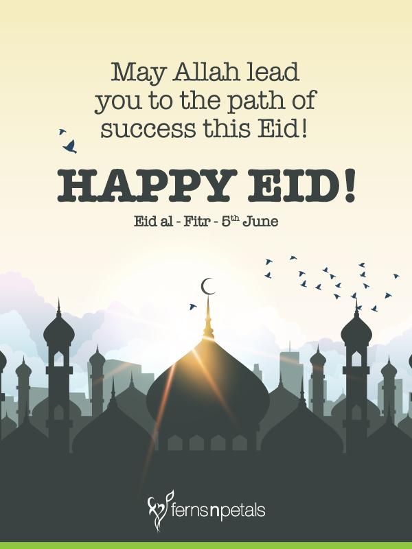 Eid ul fitr 2020 uk