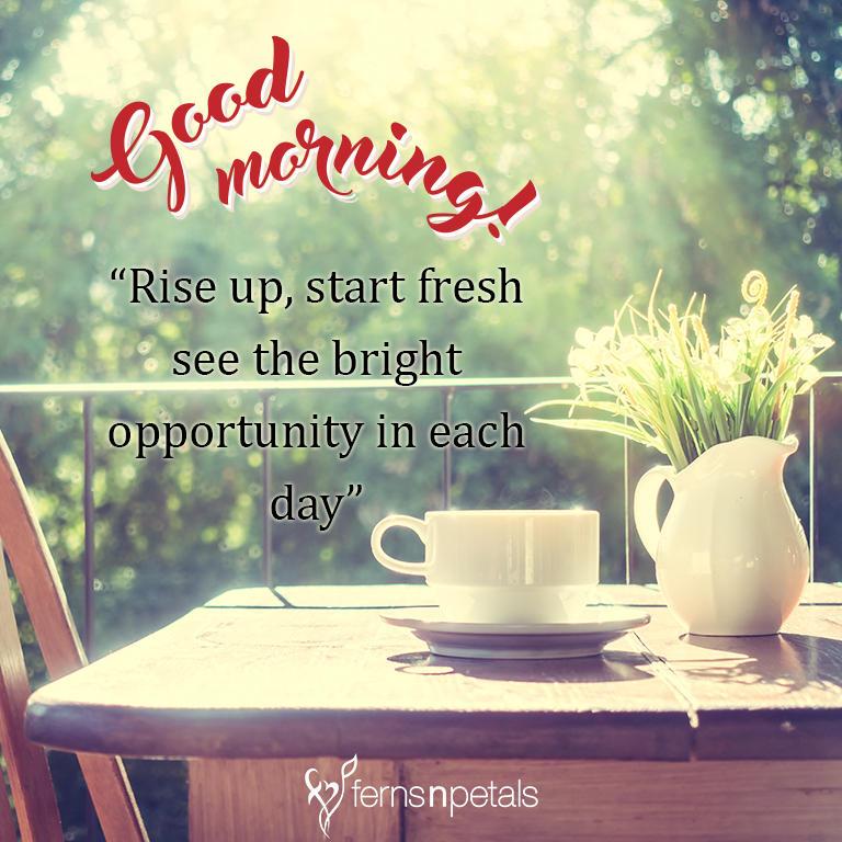 good morning gifs