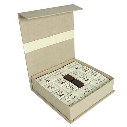 Habib El Aleb Chocolate Box