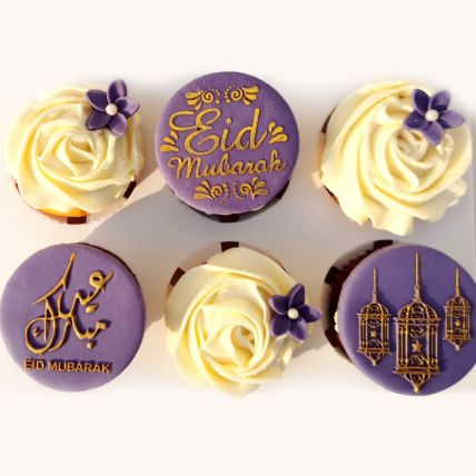 Box of Eid Orange Cupcakes