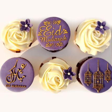 Box of Eid Vanilla Cupcakes