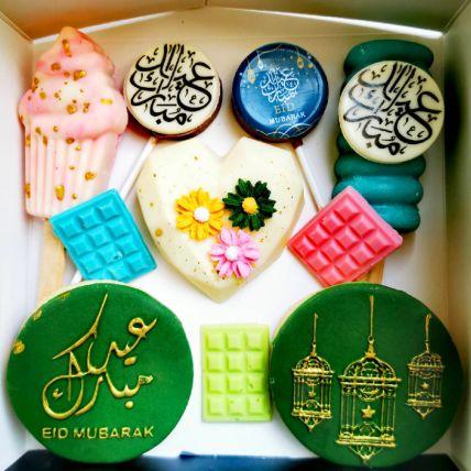 Eid Mubarak Hamper Box