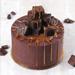 Special Brownie Caramel Cake- Half Kg