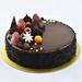 Eight Portion Fudge Cake
