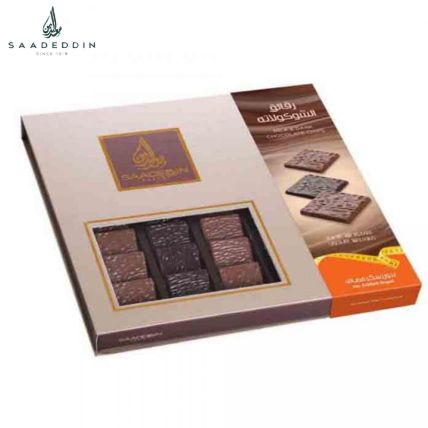 Dark Chocolate Chips Box 180 Gms