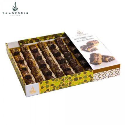 Flavourful Oreo Baklava Finger Box