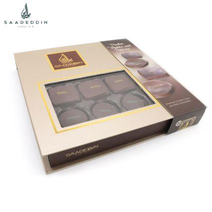 Small Chocolate Mocha Praline Box 200 Gms